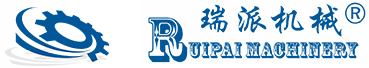 Ruian Ruipai Machinery Co.,Ltd.